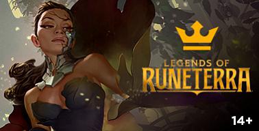 Турнир Legends of Runeterra. Гранд-финал [июнь]