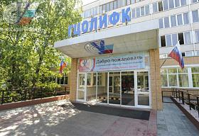 Глава Депспорта Москвы заявил о необходимости системно готовить профессиональных киберспортсменов