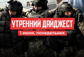 Новый месяц «Московского Киберспорта» и новые форматы игр