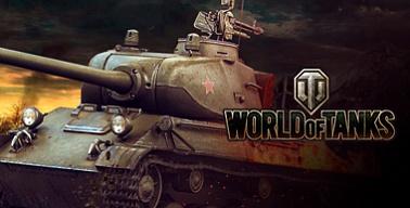 Индивидуальный рейтинг по World of Tanks
