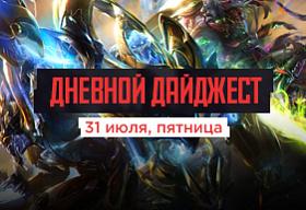 Последний день квалификаций на «Московском Киберспорте»