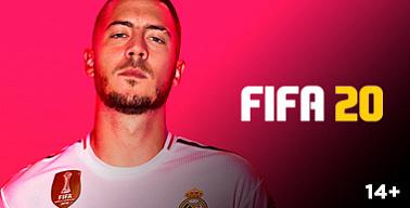 Турнир по FIFA 20. Квалификация №5 [июль]