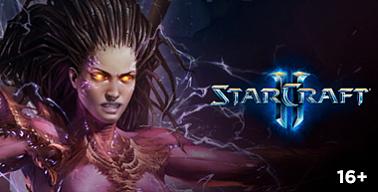 Турнир по StarCraft II. Квалификация №1 [июль]