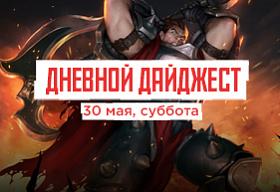 Все участники гранд-финалов «Московского Киберспорта» определены