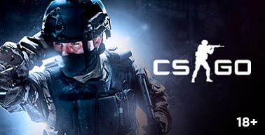 Турнир по CS:GO 1x1. Квалификация №1 [июнь]