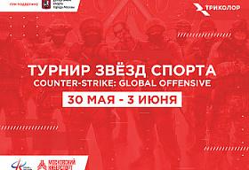 «Московский Киберспорт» объявил победителей «Турнира звезд российского спорта»