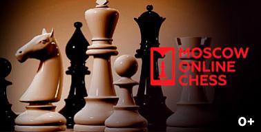 Серия турниров по шахматам