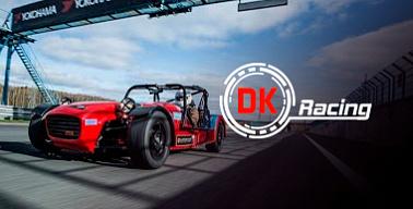 Серия турниров по DK Racing Online