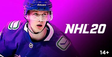 Турнир по NHL 20. Квалификация №5 [июнь]