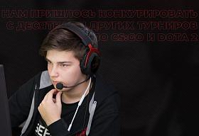 Андрей Чирков: «Нам пришлось конкурировать с десятками турниров по CS:GO и Dota 2»