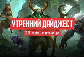 Последний день отборочных турниров мая на «Московском Киберспорте»