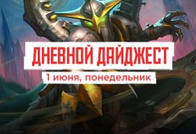 Итоги мая на «Московском Киберспорте»