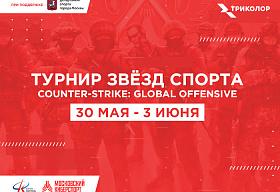 Известно расписание и жеребьевка группового этапа «Турнира звезд российского спорта»