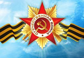 Сборные Москвы и Севастополя по компьютерному спорту проведут матчевую встречу за Кубок Победы