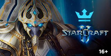 Турнир по StarCraft II. Гранд-финал [июнь]