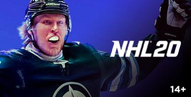 Турнир по NHL 20. Квалификация №2 [июль]