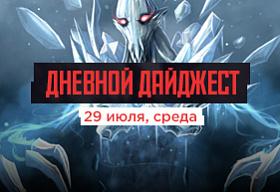 Считаные дни остались до июльских гранд-финалов «Московского Киберспорта»