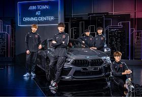 Концерн BMW пришел в киберспорт