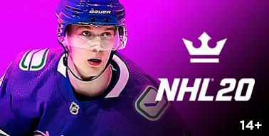 Турнир по NHL 20. Гранд-финал [июнь]